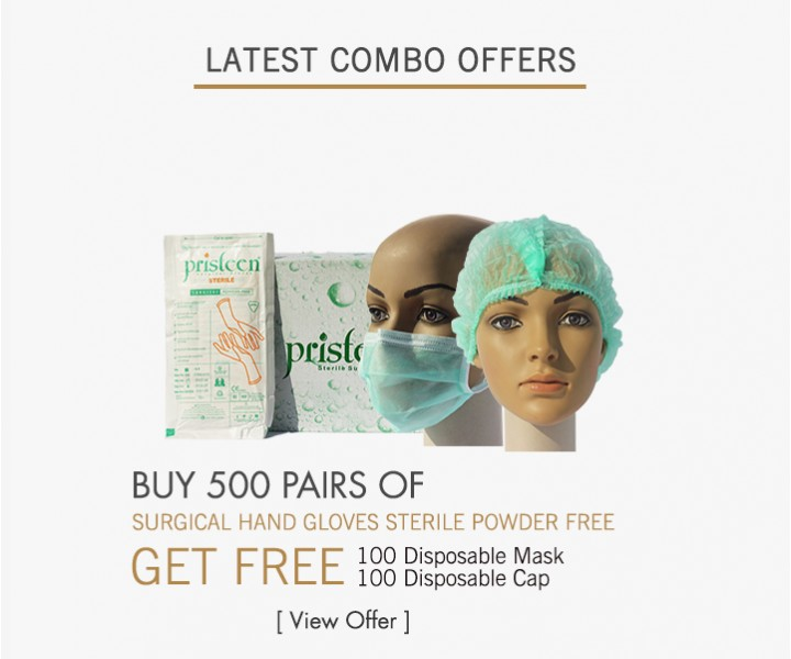 Combo Offer [ Sterile Powder Free ]